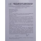 Fundrasing for Ksenia Buinitskaya