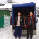 Гуманитарный груз доставлен по назначению